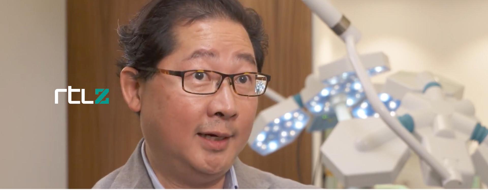 How it´s done | dr. Coen Gho legt uit hoe een HaarstamcelTransplantatie werkt